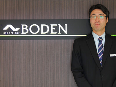 BODEN(ボーデン) 後藤 洋平