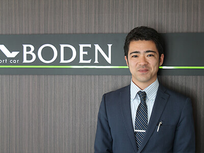 BODEN(ボーデン) 飯島 朋之
