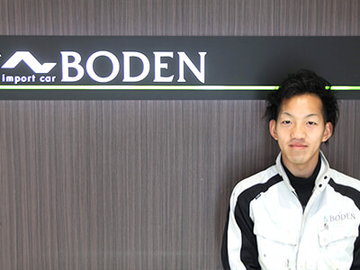 BODEN(ボーデン) 池畑 大志