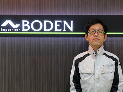 BODEN(ボーデン) 田中 芳生