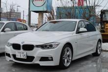 BMW320d〜BMWのディーゼルってどうなの?〜