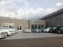 北海道唯一のBMW中古車専門店