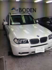 BMWのSUV
