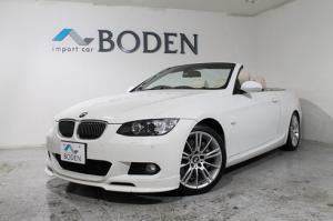 BMWのレンタカー
