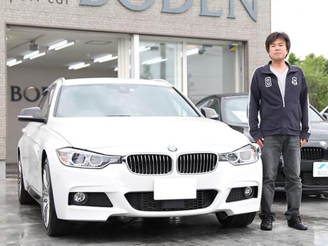 歌志内市 S様|お客様の声|札幌の輸入中古車・外車・BMW専門店 ...