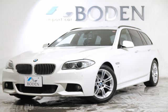 BMW bmw 5シリーズ 故障率 : i-boden.co.jp